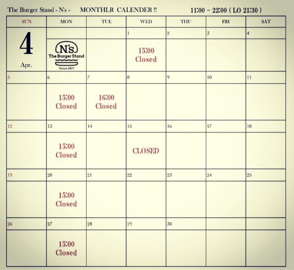 4月Schedule
